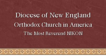 Diocese of New England